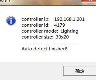 LED Motion Drape Software